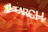 Постер, плакат: Китай флаг волнистые Поиск