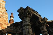 Qutub Minar With Details