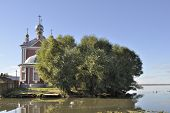 St Forty Martyrs Church In Pereslavl-zalessky, Russia
