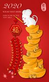 2020 Happy Chinese New Year Of Cartoon Cute Rat Standing On A Pile Of Golden Ingot And Holding Firec poster