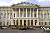 Russian Museum Palace In Saint Petersburg Russia