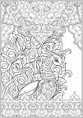 Peacock And Eastern Ethnic Motif, Traditional Muslim Ornament. Coloring Page For The Adult Coloring  poster
