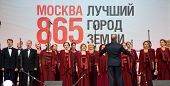 Moscow, Russia - September 02: Concert Of Academic Big Chorus At   Pushkinian   Square As Part Of Mo