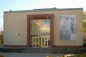 Chernyshevsky Museum