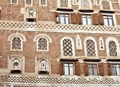 Old Sanaa building  - traditional Yemen house