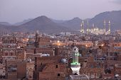 Old Sanaa  view and Al Saleh Mosque, Yemen