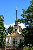 Znamenskaya Church In Pushkin (leningrad Region),  Russia