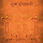 Illustration of illuminated oil lit lamp and swastika with hindi text of shubh diwali on grungy back
