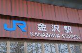 Kanazawa Station Japan
