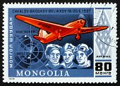 Postage Stamp Mongolia 1978 Soviet Aviators And Plane