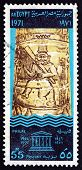 Postage Stamp Egypt 1971 Submerged Pillar, Philae