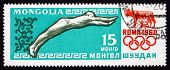 Postage Stamp Mongolia 1960 Diving