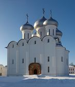 Sophia Orthodox Cathedral In Vologda Kremlin, Russia