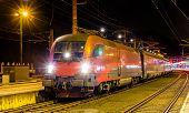 image of high-speed  - Austrian high speed train at Feldkirch station - JPG