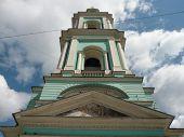 Elohovskiy Cathedral Entrance