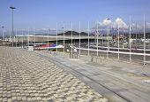Adler Arena Trade And Exhibition Center. Now Tennis Academy.