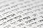 ancient hebrew writing