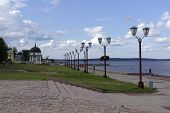 Embankment In Petrozavodsk