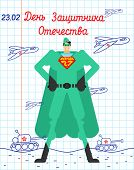 23 February Defender Of Fatherland Day. Russian Soldier Strong Superhero. Translation Text Russian.  poster