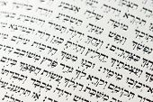 stock photo of israel israeli jew jewish  - a hebrew text from an old jewish prayer book - JPG