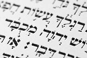 stock photo of torah  - a hebrew text from an old jewish prayer book - JPG