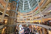 Suria Shopping-Mall