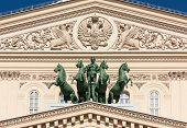 Bolshoi Theatre,moscow,russia