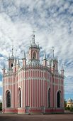 stock photo of yuri  - Church of St John the Baptist Chesme  - JPG