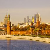 Autumn View Of The Moscow Center At Sunrise Time.