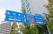 Guide-board On The Street In Busan, South Korea