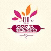 pic of eid festival celebration  - Arabic Islamic calligraphy of text Eid Mubarak on floral design decorated background for Muslim community festival celebration - JPG