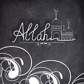 Постер, плакат: Stylish text Allah with mosque made by white chalk on floral decorated blackboard background Elegan