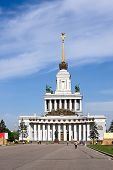 House Of Peoples Of Russia