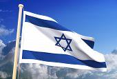 Israel Flag (Clipping Path)
