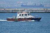 Oil Spill Response Ship