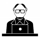 Museum Security Guard Icon. Simple Illustration Of Museum Security Guard Icon For Web Design poster