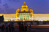 Vidhana Soudha the state legislature building