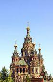 Peter And Paul Cathedral Near Peterhof In St. Petersburg