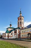pic of ascension  - Ascension Church of the St. John the Baptist monastery in Vyazma Russia.