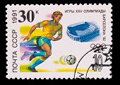 image of olympic-games  - USSR  - JPG