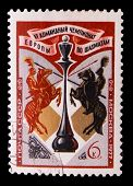 USSR - CIRCA 1977: A stamp printed in USSR, devoted Team champio