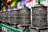 Prayer Wheels At Kathesimbhu Stupa