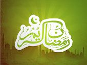 Arabic islamic calligraphy of text Ramadan Kareem on mosque silhouette green background for holy mon