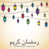 picture of ramazan mubarak card  - Lantern  - JPG