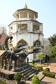 Giant Scorpion and Tower