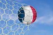 Amazing Goal with France Flag