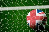 Amazing United Kingdom goal