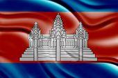 Amazing Flag of Cambodia