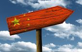China flag wooden sign with a beautiful sky on background - Asia