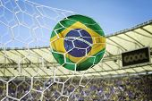 picture of arena  - Amazing soccer goal of Brazil - JPG